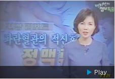백지연의 정보특종 1편 레이어보기